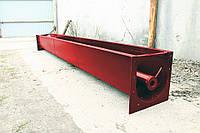 Шнековый транспортер в лотке (желобе) 150 мм, 10 м.