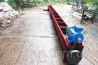 Шнековый транспортер в лотке (желобе) 200 мм, 4 м., фото 2