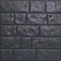 Форма для фасадной плитки Фасад №4