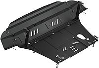Защита картера двигателя и КПП для Ford  Sierra1982-1993до V-2.0, кроме 2,3D