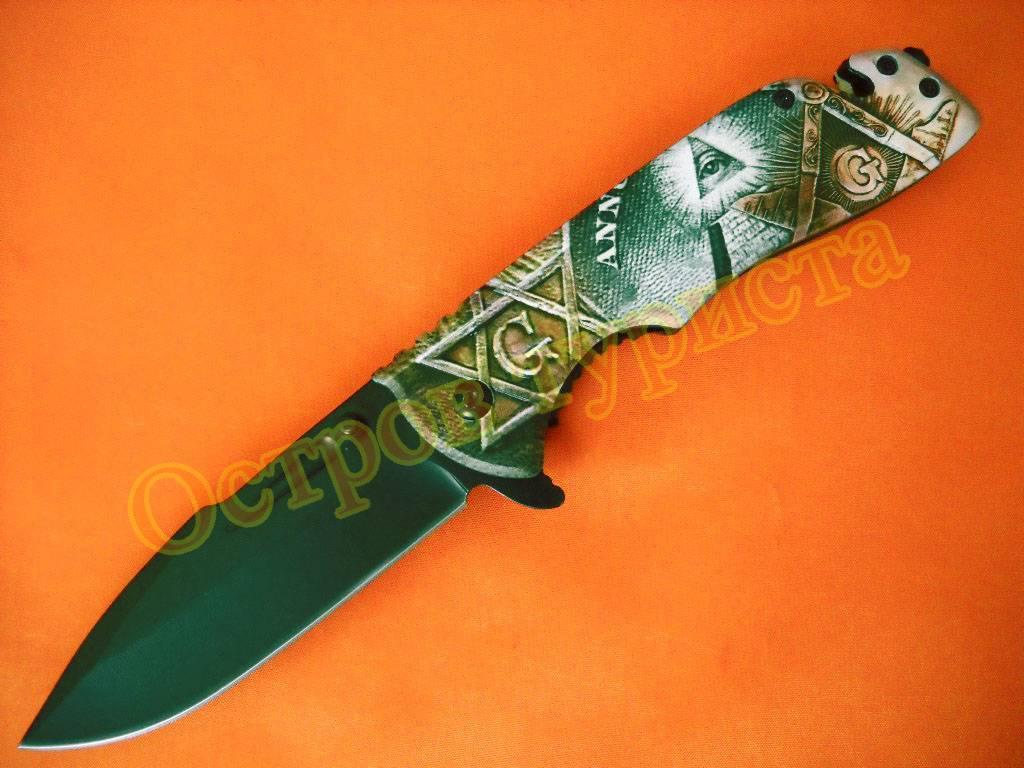 Нож складной 3D H004