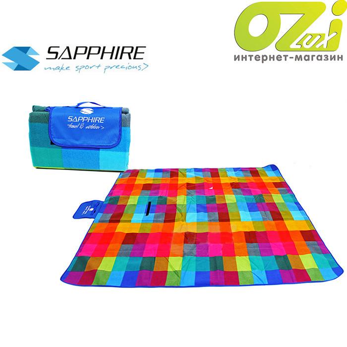 """Коврик-плед для пикника 200х200см марки Sapphire - Интернет-магазин  """"OziLux"""" в Львовской области"""