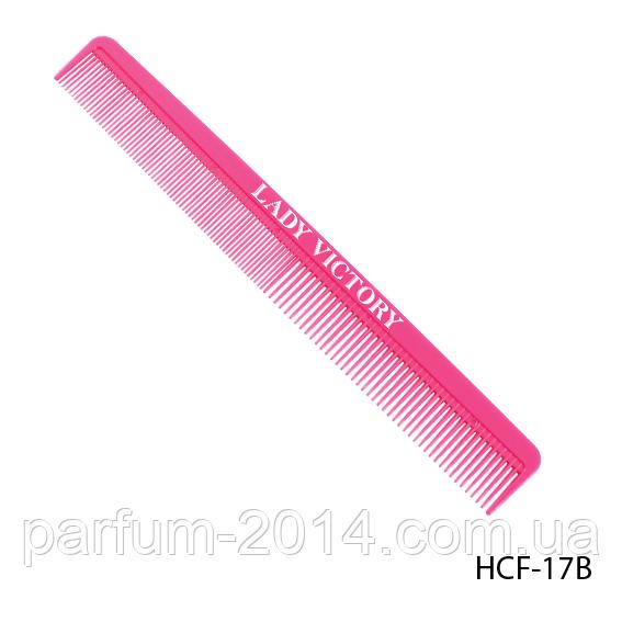 Расческа пластиковая HCF-17B с комбинированными зубьями, умеренным скосом, размер: 20х4,5 см