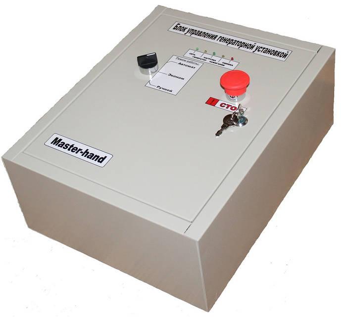 Автоматика для генератора АВР Master-hand (50/50А) АС3 Три фазы 11 кВт