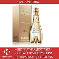 Davidoff Cool Water Woman Sensual Essence EDP 100ml (парфюмированная вода Давидофф Кул Вотэ Вумэн Сенсуэль Эссенс )
