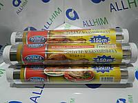 Фольга пищевая, фото 1