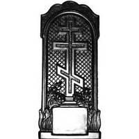 Форма для памятника Стелла №46
