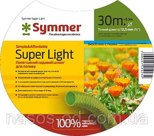 """Садовый шланг поливочный Symmer Garden Super Light 1"""" (25м)"""