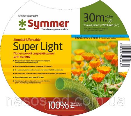 """Садовый шланг поливочный Symmer Garden Super Light 3/4"""" (20м)"""