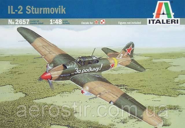 Il-2 Sturmovik 1/48 Italeri 2657