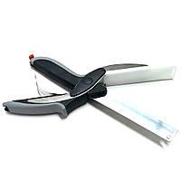 Нож ножницы Clever Cutter 2 в 1, умные кухонные ножницы