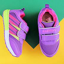 Фиолетовые кроссовки на девочку легкая сетка тм Том.м р.27, фото 2