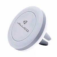 Автомобільний тримач Jellico H0-50 магніт - сіро-білий, фото 1