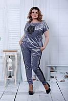 Велюровый женский костюм больших размеров 0796 серый