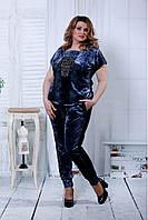 Велюровый женский костюм больших размеров 0796 синий