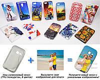 Печать на чехле для Samsung s6802 Galaxy Ace Duos (Cиликон/TPU), фото 1