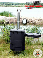 """Печь для казана со съемным дымоходом """"Маричка"""". 500мм."""