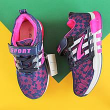 Кроссовки для девочки спортивная подростковая обувь фирма Том.м р. 32,35