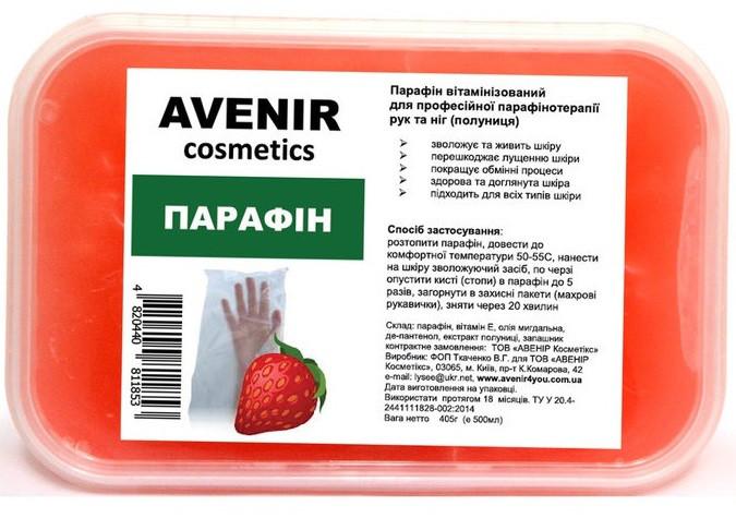 Парафин Avenir (клубника) 400 г.