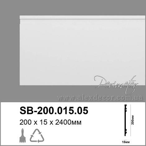 Плинтус Perimeter SB-200.015.05 (200х15)мм