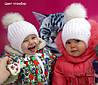 Снежинка,п/шерсть, флис, песец. 1-6 лет.Зима.  р.46, 48 и 52  пломбир