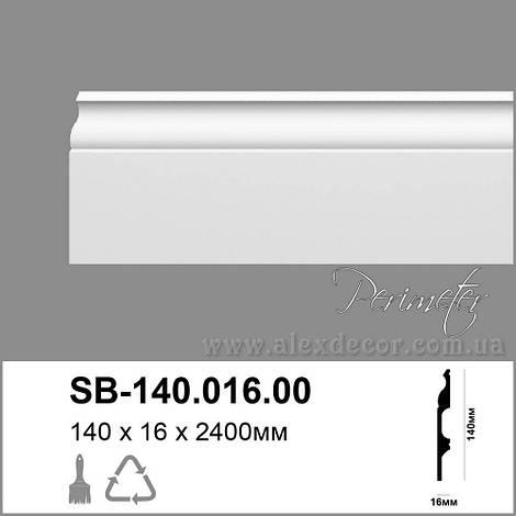 Плинтус Perimeter SB-140.016.00 (140х16)мм