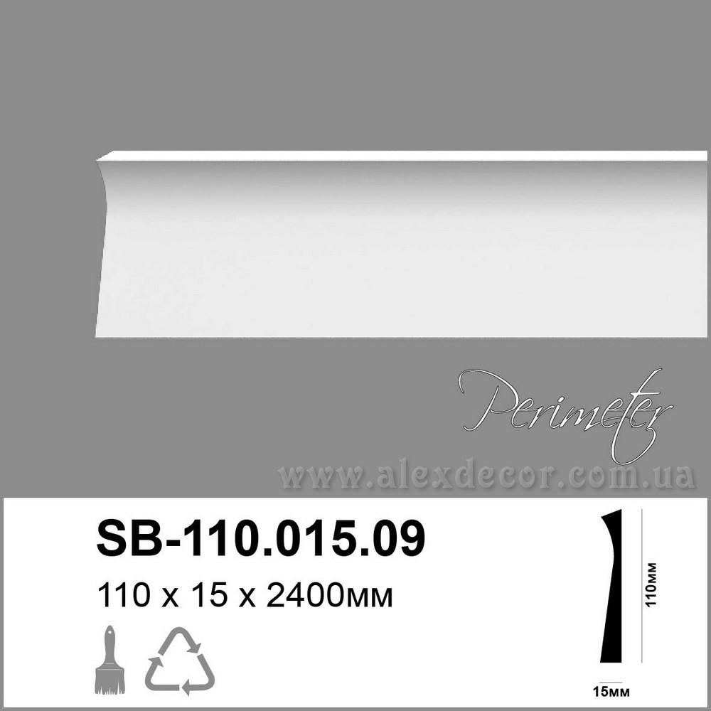 Плинтус Perimeter SB-110.015.09 (110х15)мм