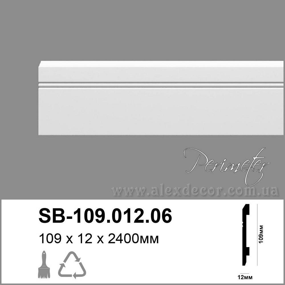 Плинтус Perimeter SB-109.012.06 (109х12)мм