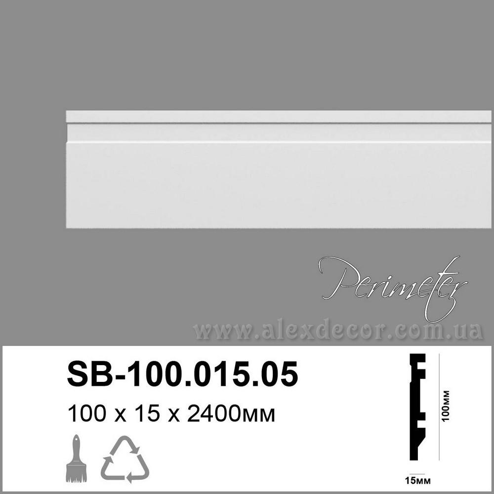 Плинтус Perimeter SB-100.015.05 (100х15)мм