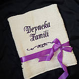 Рушник з вишивкою іменна 50х90, фото 3
