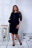 Женский костюм с юбкой 0798 темно-синий (48-74)