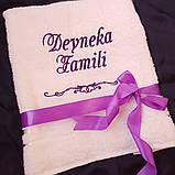 Рушник з вишивкою іменна 50х90, фото 2