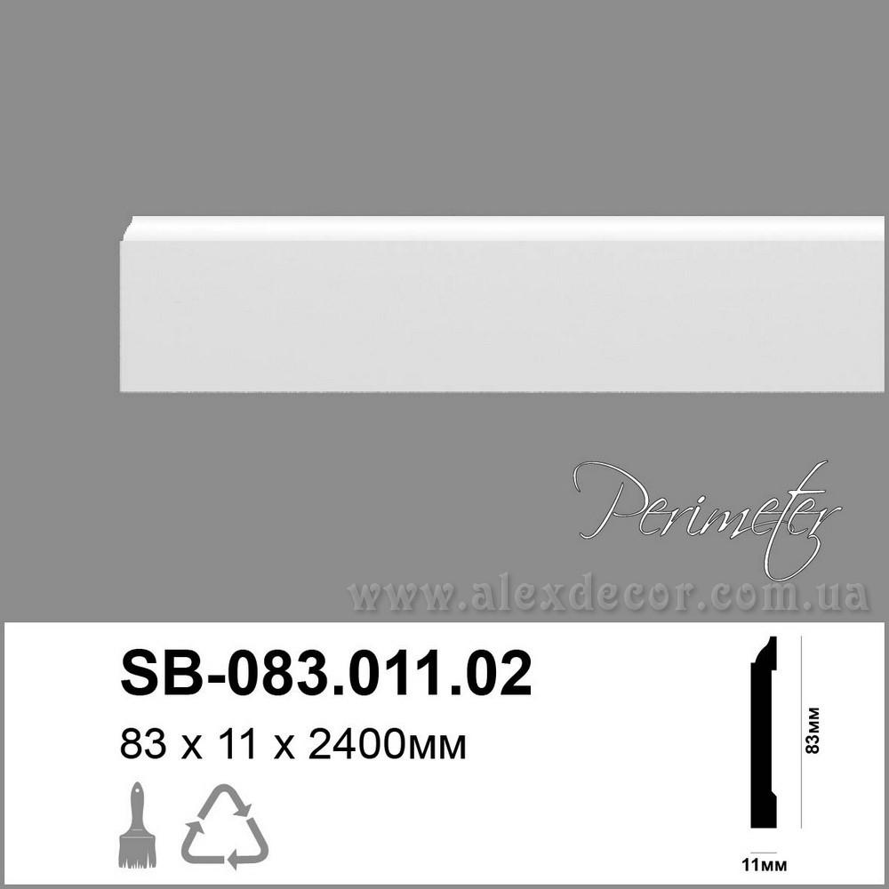 Плинтус Perimeter SB-083.011.02 (83х11)мм