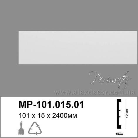 Профиль универсальный Perimeter MP-101.015.01 (101x15)мм