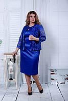 Нарядное платье с жакетом цвета электрик 0799 (48-74)