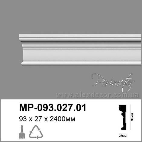 Молдинг Perimeter MP-093.027.01 (93х27)мм
