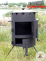 Печка под казан «Маричка». 300мм. до 12 литров. Сталь 3мм. Различные конфигурации.