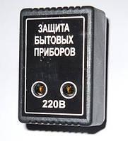 Цифровое реле напряжения DIN СOP 50А на Din рейку Лифт контакты (09-53) e9443d70c4f