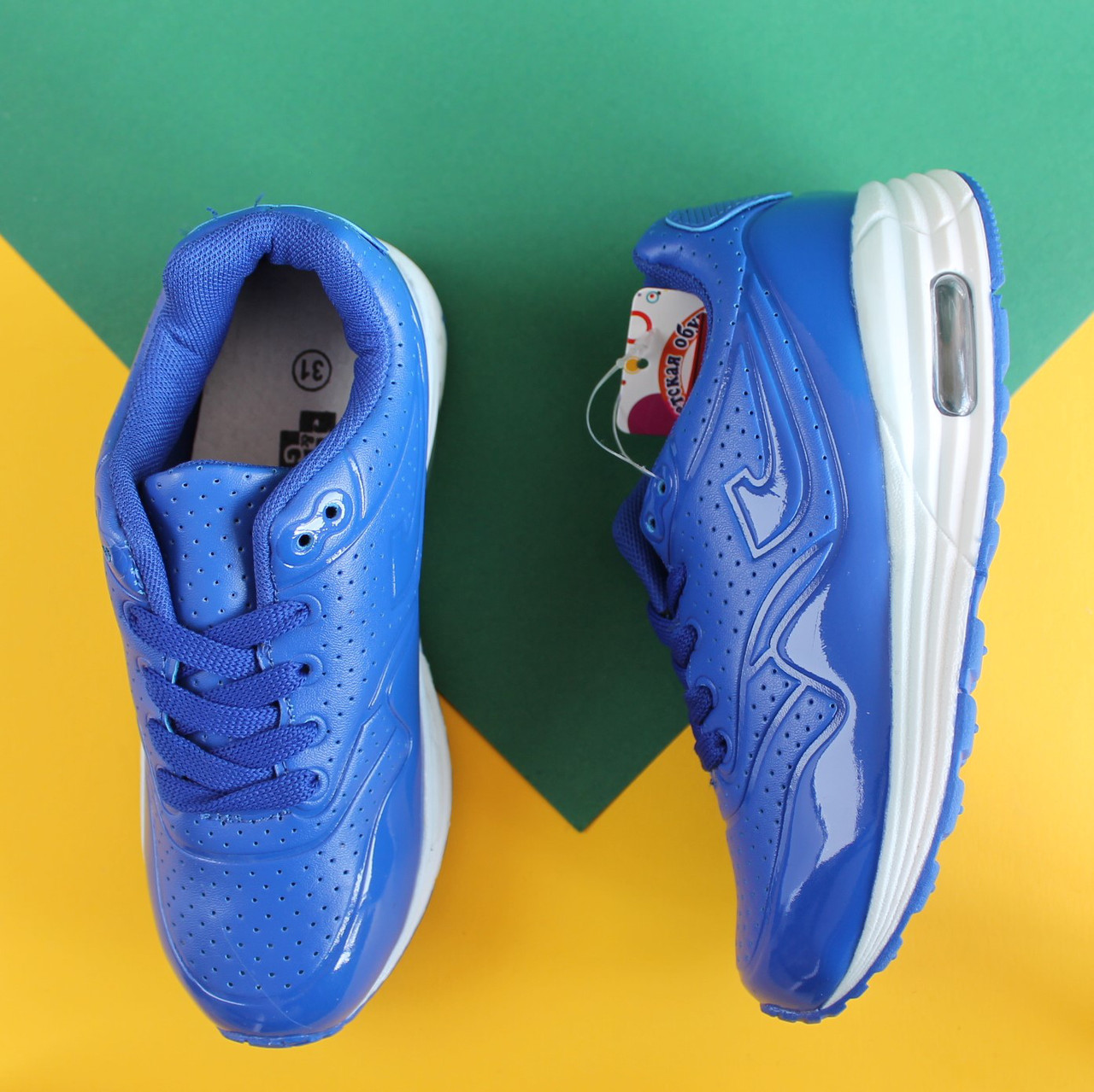 Синие кроссовки Аир Макс на мальчика детская спортивная обувь AIR MAX тм JG р.31,33