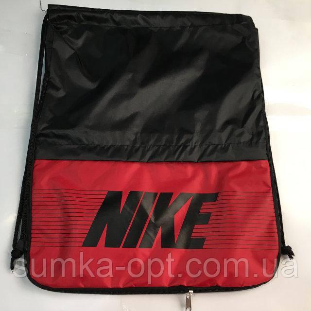 """Сумки рюкзаки для обуви """"затяжки"""" Nike (черный+красн)35*44"""