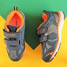 Детские синие кроссовки для мальчика с оранжевыми вставками Том.м р. 28,30,31