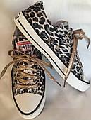 Кеды женские Converse All Star, леопардовая расцветка, размер 38/39