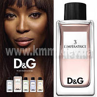 "Парфюмированная отдушка Dolce&Gabbana ""Anthology L`Imperatrice 3"" (усиленная концентрация)"
