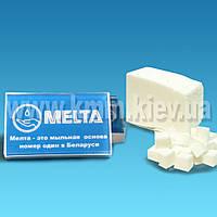 Основа для мыла Melta White (белая) Беларусь