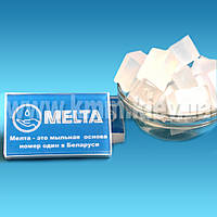 Основа для мыла Melta Clear (прозрачная) Беларусь