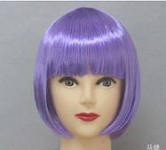 Парик каре карнавальный фиолетовый не дорого