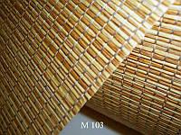 Натуральна тканина для ролет М103