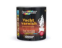 Лак яхтный полиуретановый Kompozit