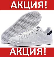 Кроссовки, кеды мужские, женские Adidas Stan Smith/Стен Cмиты бело-черные