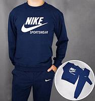 Модный спортивный костюм Nike Найк Sportswear темно-синий (большой принт) (РЕПЛИКА)